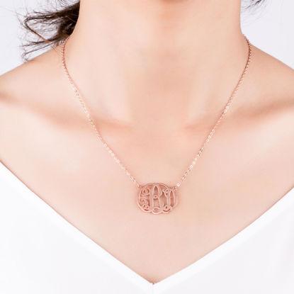 Immagine di Collana fantasia monogramma in argento sterling - Personalizza questo ciondolo con le tue iniziali