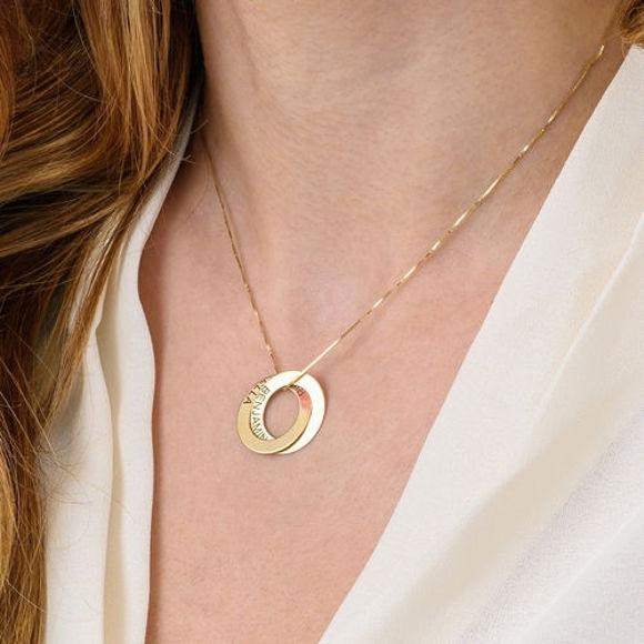 Immagine di Collana con nome russo doppio anello personalizzato in argento sterling