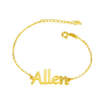 Image de Bracelet avec Nom Personnalisé en Argent Sterling 925 - Personnalisez-le avec N'importe Quel Nom