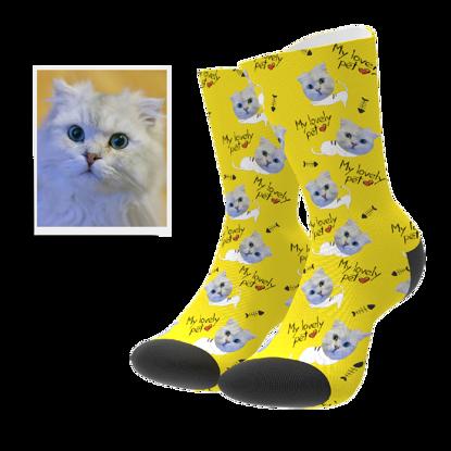 Picture of Custom Pet Photo Socks - My Lovely Pet