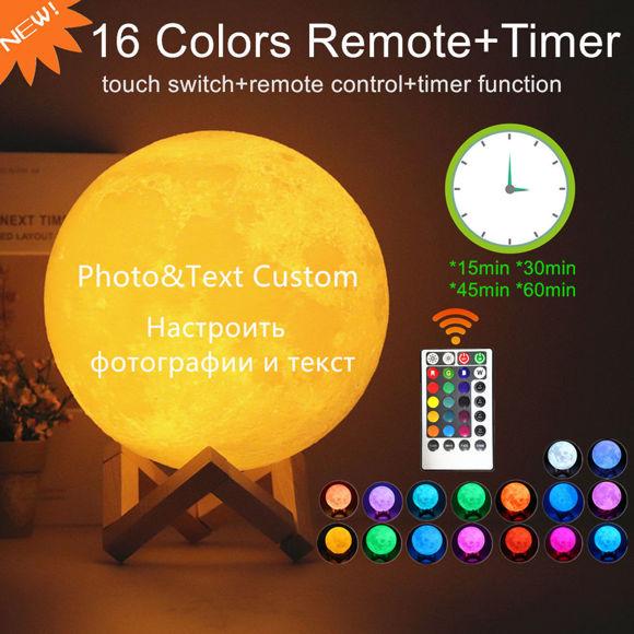 Immagine di Lampada lunare con foto personalizzata 3D magica con controllo tattile per famiglia (10cm-20cm)